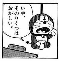 nazoさんのプロフィール