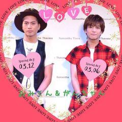 ★Yoshie★岩臣LOVE(*≧∀≦*)さんのプロフィール
