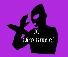 Jiro Gracie(JG)さんのプロフィール