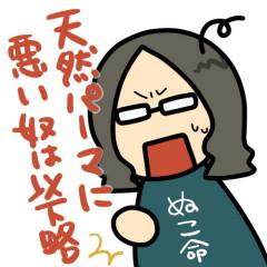 河本宏樹さんのプロフィール
