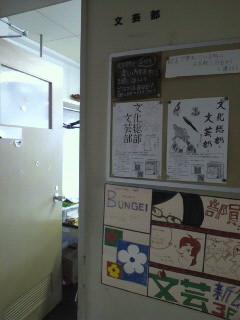 関西学院大学文芸部さんのプロフィール